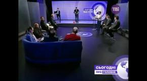 """Андрій Мохник у програмі """"Сьогодні. Про головне"""""""
