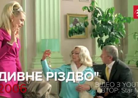 Кіно про український секс