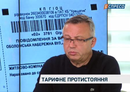 Гройсман: Кабмин доконца года разработает энергетическую стратегию Украинского государства