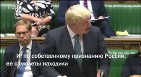 России грозит участь государства-изгоя