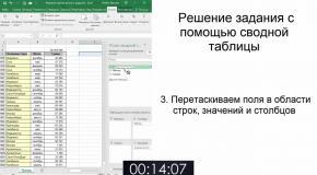 Формулы Excel против ручного труда  Часть 2. Online обучение, курс онлайн, бесплатное обучение.