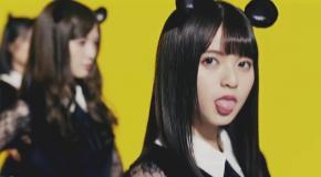 Японская реклама без треша