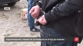Хто і чому жорстоко вбив львівського таксиста поблизу Києва