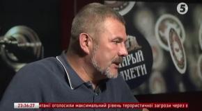 Юрий Береза: Реванша не будет