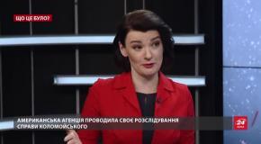 Коломойський може посилити вплив на державу, – журналіст про рішення суду щодо Приватбанку