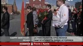 Happy Birthday,Lenin!