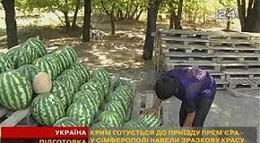Уборка Крыма