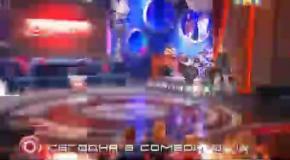 Новый Comedy Club 379 (29.11.2013)