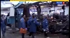 Кадры с места взрыва троллейбуса в Волгограде 30.12.2013