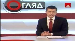 Огляд дня: Степан Кубів відмовився від депутатства. 04.03.14