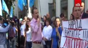 Активисты принесли под Раду гильотину с тризубом и требуют люстрации