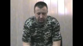 СБУ задержала российского инструктора боевиков