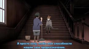 Naruto Shippuuden - 490 [русс сабы]