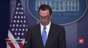 США ввели санкції через хіматаки в Сирії