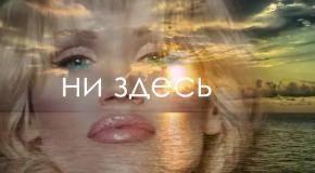 Индира - Жара (Lyric Video)