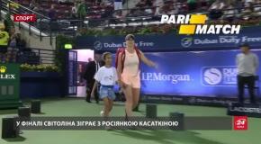 Світоліна вийшла в фінал турніру в Дубаї, де зустрінеться з росіянкою