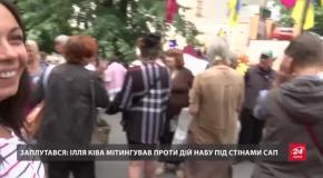 Банальні маріонетки на захисті Холодницького: деталі мітингу під САП