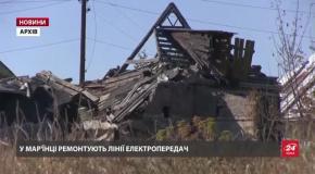 Випуск новин за 14:00: Вибух на курорті у Польщі. Обстріли на фронті