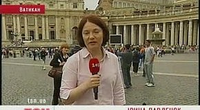 Ющенко пригласили в Ватикан