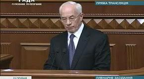 Фаріон ''гасить'' Азарова в Верховнiй Радi (13.12.2012)