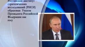 Россия 2013  Борьба за Сирию