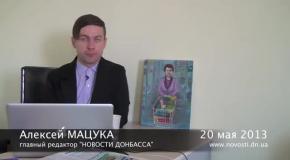 О портрете Людмилы Янукович
