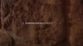 Пасха православная - документальный фильм
