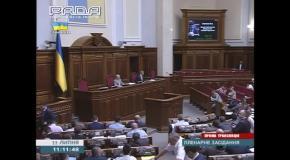 Регионала Левченко выгнали из Рады за сепаратистские высказывания (22.07)
