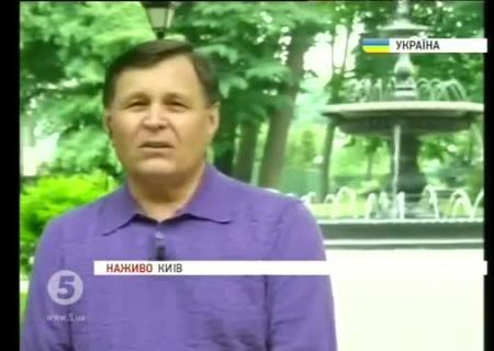 Скандальный визит экс-«регионалки» Бондаренко вРаду