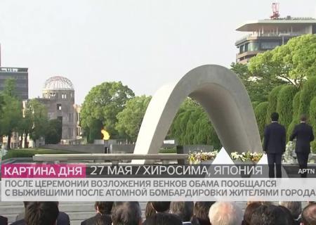 Синдзо Абэ посетит Перл-Харбор всвязи с75-й годовщиной бомбардировки