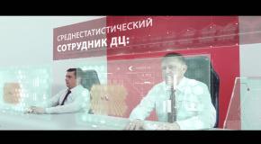 Дилерская сеть Ростсельмаш