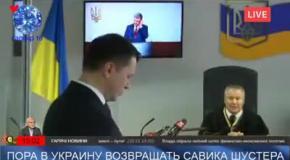 LIVE | Допит Володимира Єльченка у справі про держзраду Януковича