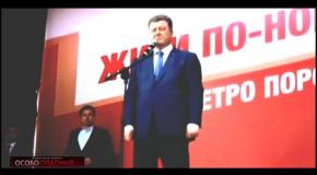 Коррупционные схемы. Донецкий суд