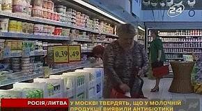 """"""" Молочная война """" против Литвы"""
