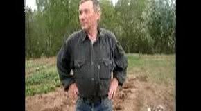 Усадьба Гебенкина Ю.Ф.