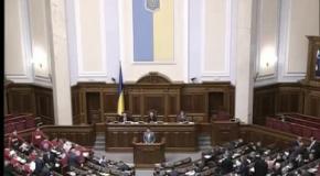Виступ Олега Тягнибока в парламенті