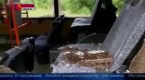 В Донецке автобус попал под обстрел, есть жертвы (16.09)