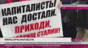 Кто пришел на митинг КПРФ в Москве (1.03.2015)