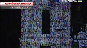 """На Софійській площі в Києві розпочалася """"Французька весна"""""""