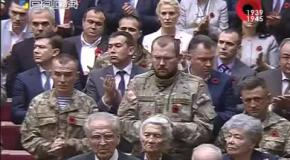 Урочисте засідання Верховної Ради України до дня перемоги 8 травня 2015