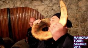 Правильное распитие абхазского вина - MAMORU TOUR