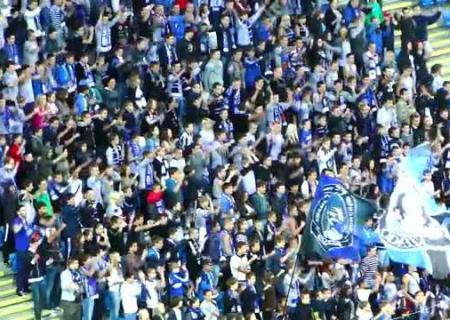 Одесский стадион «Черноморец» выставят нааукцион