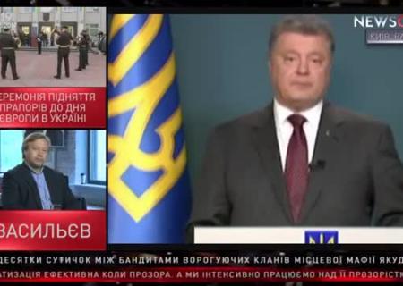 Порошенко дополнительно задекларировал неменее 865 тыс. грн