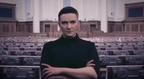 Ба-бах Савченко