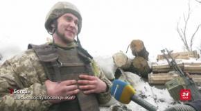 """""""Бойовики поводяться вкрай нахабно"""": українські захисники розповіли про ситуацію на передовій"""