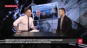 У них можуть бути комерційні інтереси, – Стерненко про Авакова та Труханова