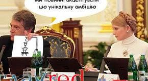 """Сатирик Владимир Оганесян - """"Оце корупція...?!"""""""