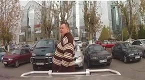 Случай на парковке