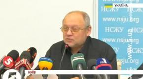"""Журналисты раскритиковали """"скандальные"""" законы, принятые 16 января 2014 года"""