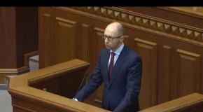 Премьер Яценюк выступил перед Радой: Безопасность граждан - вопрос номер один